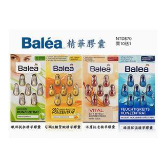 德國代購 DM Balea Konzentrat 時空膠囊 (Q10豐盈、海藻保濕、熟齡抗老、眼周緊緻) 9/6到貨