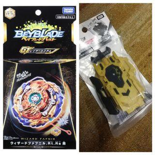 [INSTOCK] TAKARA TOMY BEYBLADE BURST CHO Z GT WIZARD AND EXCLUSIVE GOLD LR LAUNCHER
