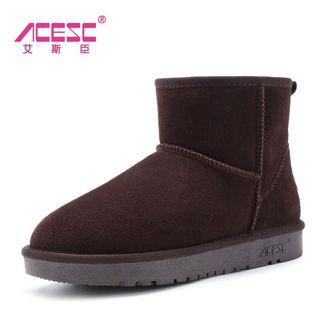 Boots female