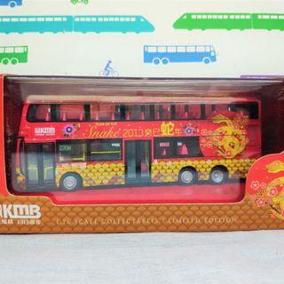 KMB Bus Model - CNY Special / Year of Snake 2013 (Red)