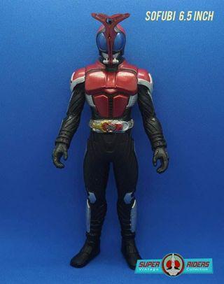 Kamen Rider Kabuto Series Sofubi
