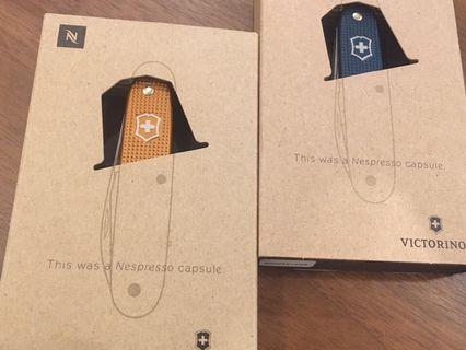 Nespresso x Victorinox 萬用刀