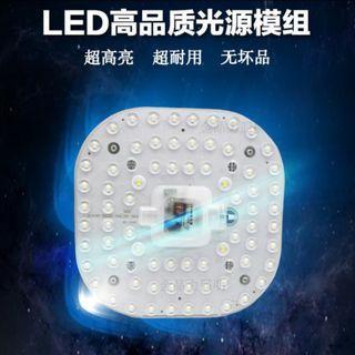 SQUARE LED CEILING LIGHT SOURCE MODULE