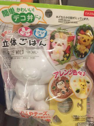 (包郵)立體熊仔飯型模
