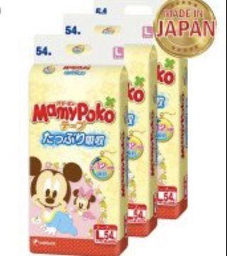 Mamypoko tape L diapers
