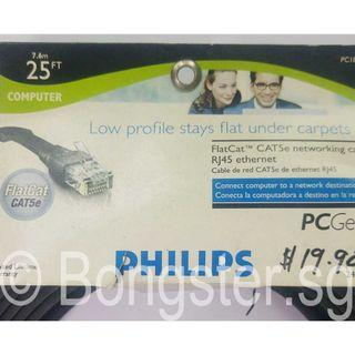 Clearance Sale Good Quality Philips Flat Cat5E cable 7.6meters