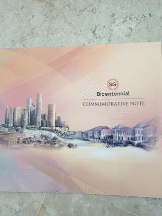 The Singapore Bicentennial $20 Commemorative Note