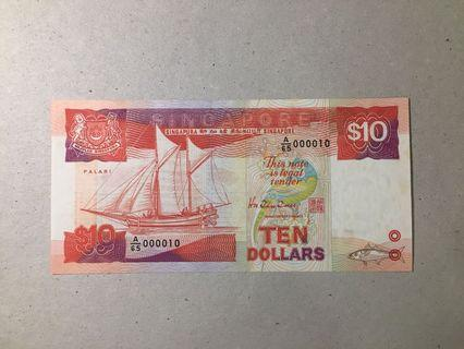 Fixed Price - Singapore Ship Series $10 Paper Banknote 000010 A Prefix Non-Auction Minor Foxing