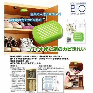 日本製 BIO Clean up series 長效防霉去黴菌除濕盒 (鞋櫃專用)