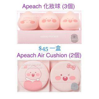 [韓國預購] Kakao Friends ~ Apeach 化妝球、粉撲