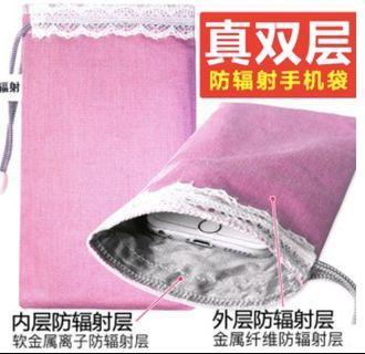 Anti radiation phone protection pouch 防辐射手机袋壳屏蔽电磁信号盒包防辐射服孕妇