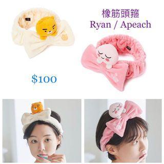 [韓國預購] 6月尾到貨~ Kakao Friends 頭髮橡筋頭箍 (Ryan / Apeach)