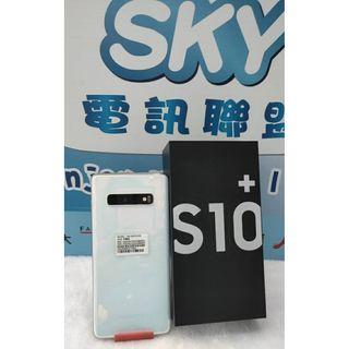 S10Plus 6.4吋 8G/128G 絢光白