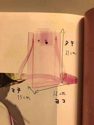 Lily Brown X Vivi Pink PVC bag 透明粉紅斜孭袋