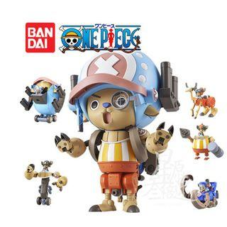 One Piece Guard Fortress Chopper Robo Super (Bandai) - New