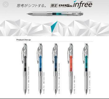 🚚 BN PENTEL IN FREE GEL INK PEN 0.7