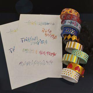 紙膠帶 Washi Tape 10卷 + 貼紙 兩張