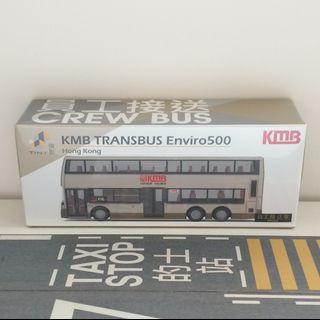 全新Tiny展會限定九巴員工接送巴士車仔模型 非Tomica