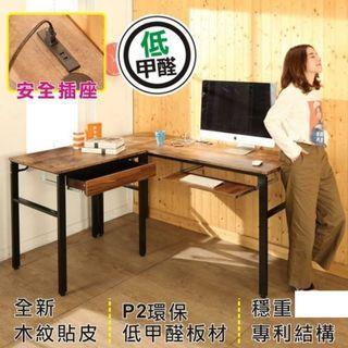 B~環保低甲醛工業風復古L型160+80公分附一抽屜一鍵盤穩重型工作桌/書桌/辦公桌