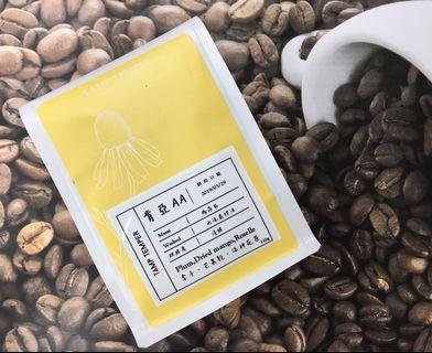 ☕️{現貨}新鮮烘焙 肯亞 AA瑪莎 特優 水洗處理法 精品咖啡豆 110g ~烘焙日期5月29日