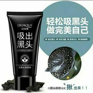 Bioaqua Black Mask