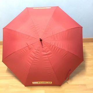 New PathLab Umbrella - Large, Shelters 2 persons