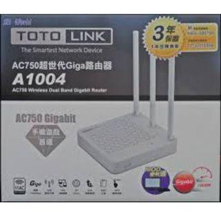 TOTOLINK A1004 AC750 雙頻 Gigabit無線路由器