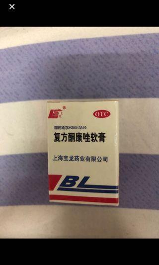 BL Cream for Skin #MrtHougang
