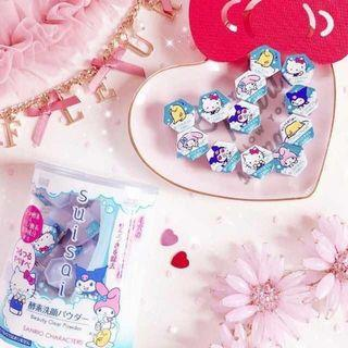 SANRIO LIMITED EDITION -  Kanebo's Suisai Beauty Clear Powder (0.4g x 32pcs)