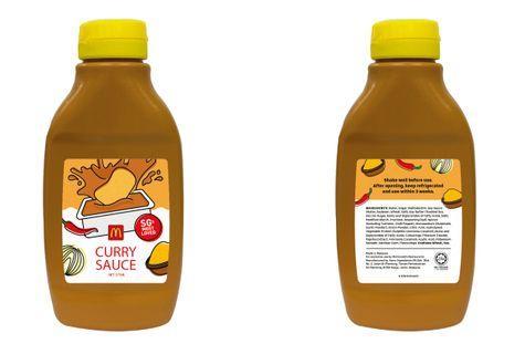 Mcdonald's curry sauce bottle