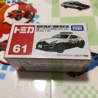 Tomica no. 61 Nissan Fairlady Z Nismo Police car