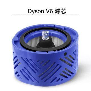 Dyson V6 濾芯