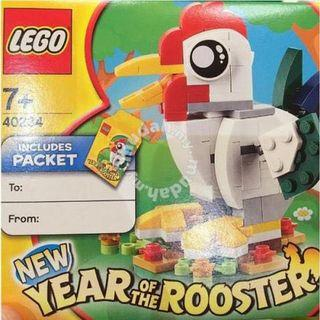 Lego Rooster 40234