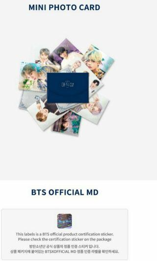 BTS Muster Mini pc