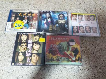 ( VCD 電影 )10套VCD電影