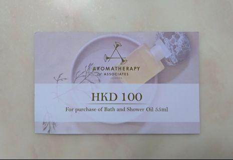 Aromatherapy HKD100 Bath and Shower Oil 55ml Cash Voucher/Coupon 浴油現金券