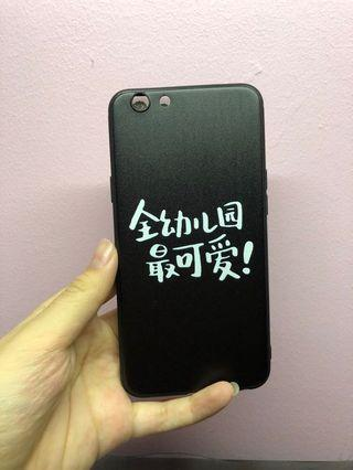 Oppo F1s/A59 Phone Cover