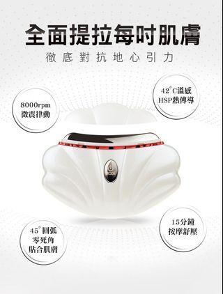 台灣設計TRYME詩朵貝殼機