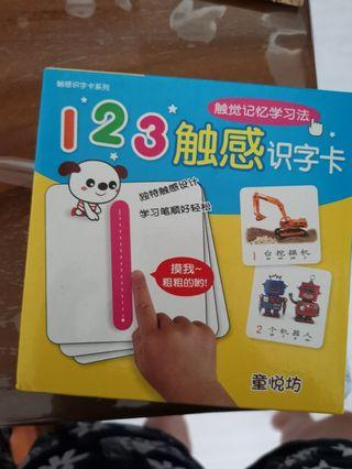🚚 Chinese Flash cards