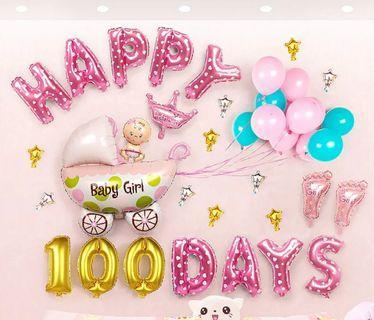 百日宴氣球