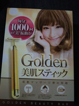 Golden Beauty Bar