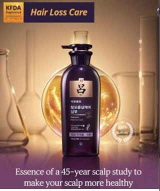 🚚 Ryo Hair Loss Care Shampoo