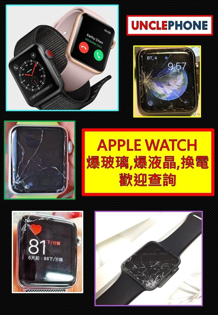 看內文 旺角信和中心地庫Unclephone手機爆mon液晶玻璃維修工場Samsung, Lg, Sony, 三星,華為