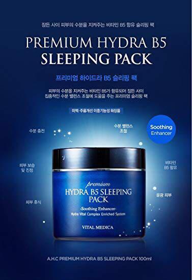 AHC Hydra B5 Sleeping Pack/ Mask 100ml