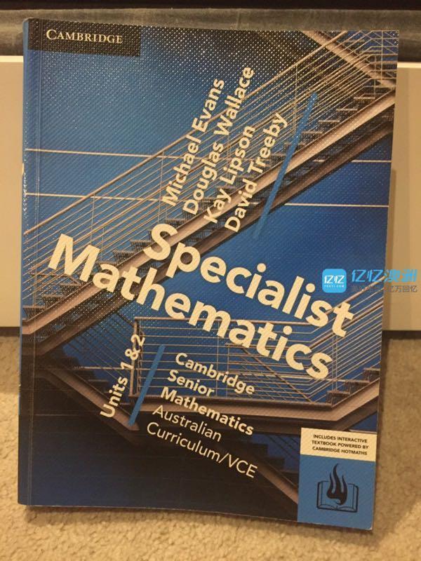 CSM VCE Specialist mathematics Units 1 & 2 [Cambridge]