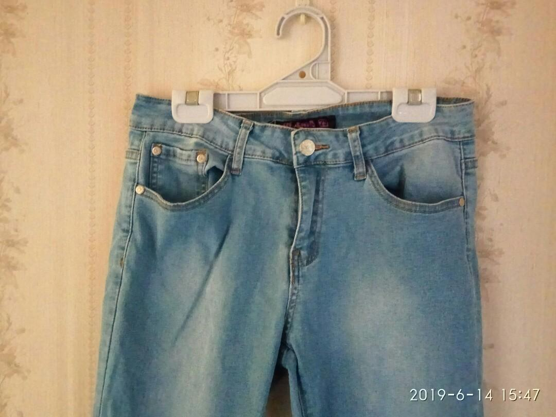 VOIR Denim jeans light blue