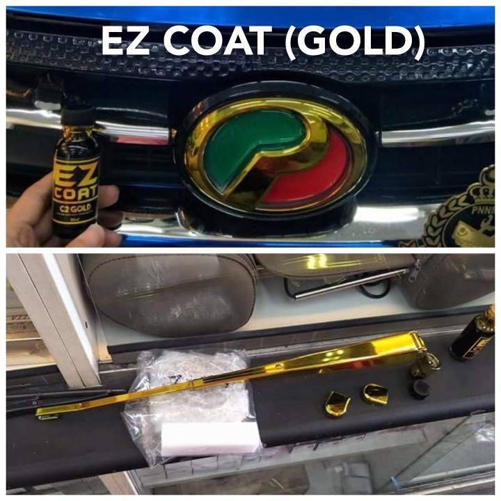 [[香港門市現貨]]EZ coat C2 C3電鍍漆變色劑