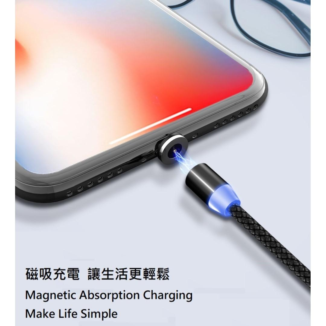 磁吸快速充電線(叉電線)/Magnetic Fast Charging Cable, 2.1A, 1M