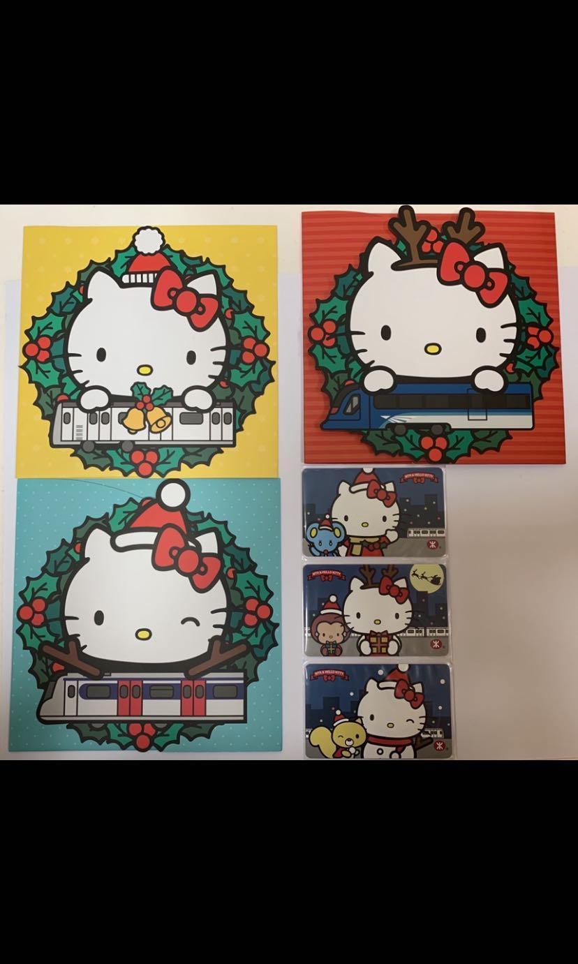 MTR 港鐵限量Hello Kitty 車票 - 聖誕