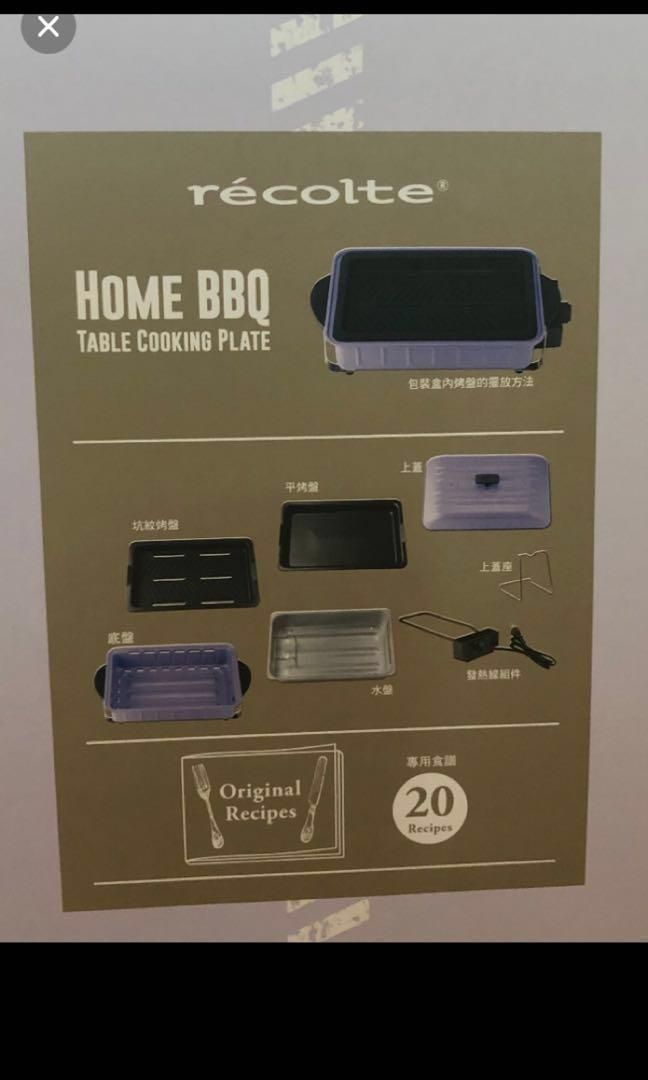 Recolte Home BBQ table cooking plate